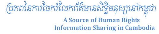 A Source of Human Rights Information sharing in Cambodia
